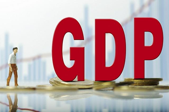 上半年沈阳实现GDP3303.6亿元