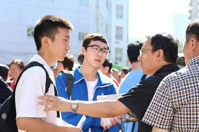 辽发布2021年秋季学期开学通知