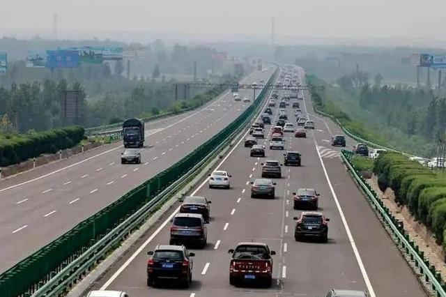 辽宁高速收费发生变化 部分车型通行费更加优惠