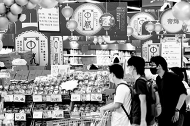 """今年中秋 沈阳人多元消费为""""团圆"""""""