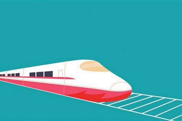 沈阳铁路10月11日起将实行新的列车运行图