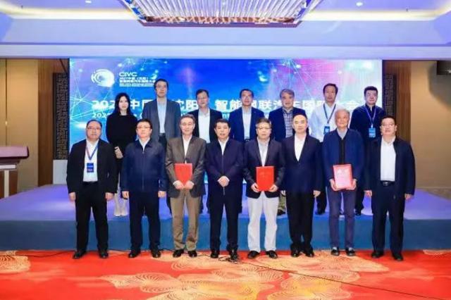 2021中国(沈阳)智能网联汽车国际大会专家研讨会在大东区召开