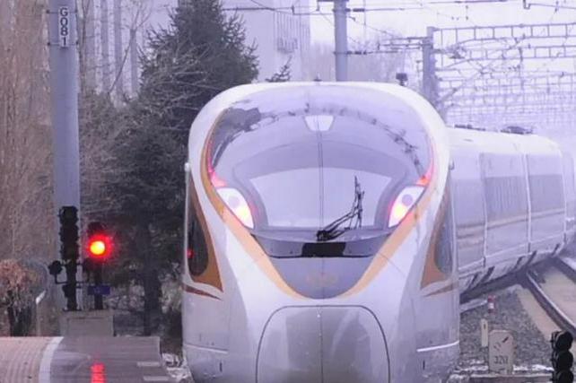 铁路25日调图 辽宁省列车有变化