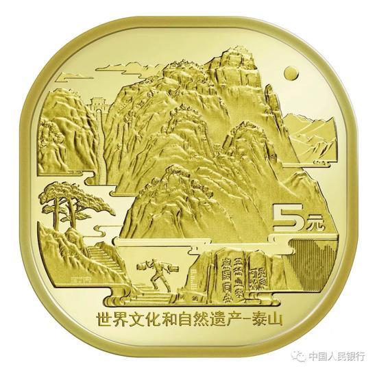 中国首枚圆角正方形普通纪念币——泰山币28日开始兑换!