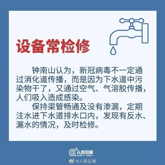预防新冠病毒传播的九个建议,请收好!