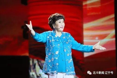 刘兰芳表演评书贯口《我爱家乡爱辽宁》