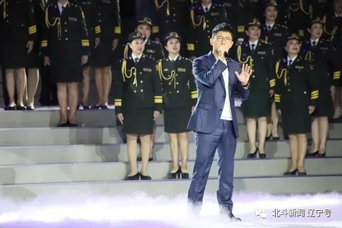 胡海泉演唱《我把太阳迎进祖国》