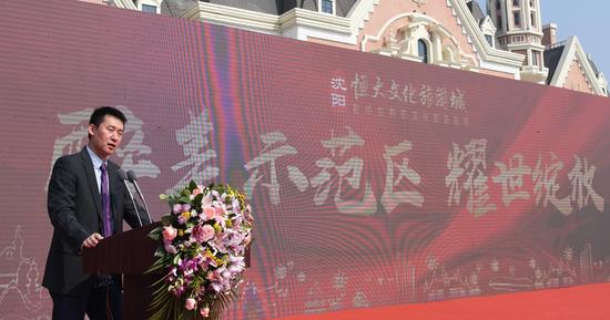 恒大旅游集团 副总裁 何广长
