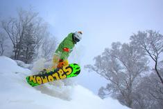 相约天桥沟 开启2020滑雪季
