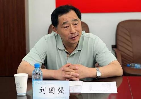 辽宁省政协原副主席刘国强涉嫌严重违纪违法被查