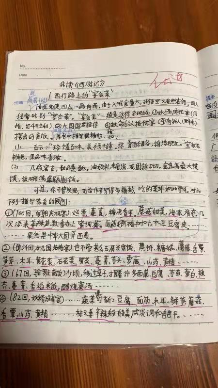 """小学生发现《西游记》""""漏洞"""" 五岁起看原版书"""