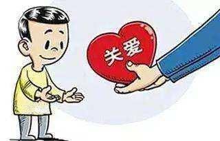 《辽宁省收养评估实施细则》明年施行