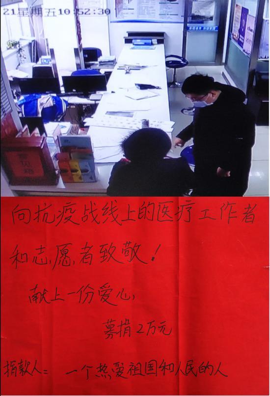上图为永丰社区提供 下图为新华社记者杨青摄