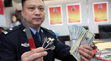 沈阳警方破系列入室盗窃案 涉案100余万