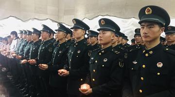 九?一八历史博物馆举行国家公祭日悼念活动