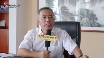 光合蟹业董事长李晓东谈企业反哺社会