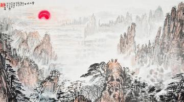 孟庸先生从艺76周年绘画作品展盛大举行
