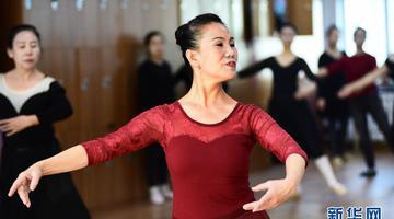 """沈阳""""奶奶芭蕾舞团""""的精彩人生"""
