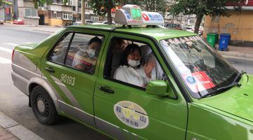鞍山200多辆爱心出租车免费接送考生