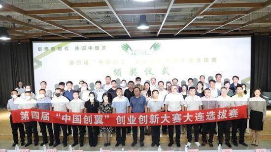 """大连13个优秀项目将参加""""中国创翼""""创业创新大赛全省选拔赛"""