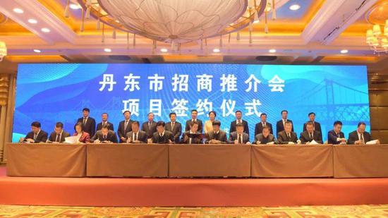 辽宁丹东举行招商推介会 项目总投资额近90亿元