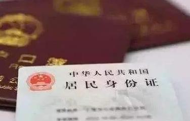 """辽宁朝阳驻村辅警搭起警民""""连心桥"""""""