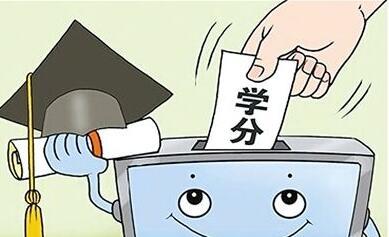 明年辽宁省全面实施普通高校完全学分制改革