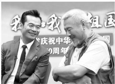 宋国锋、宋佳伦父子。 本版照片由本报记者杨靖岫摄