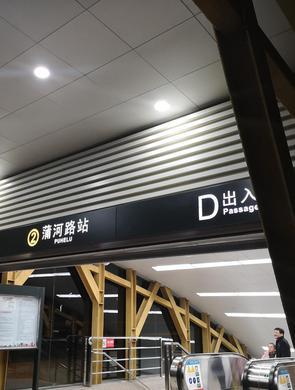 沈阳地铁末班车乘客有所减少