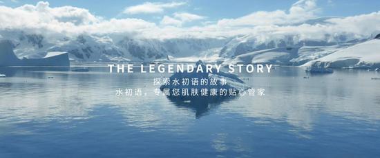 水初语,打造中国专业针对问题肌肤修复的前沿品牌!