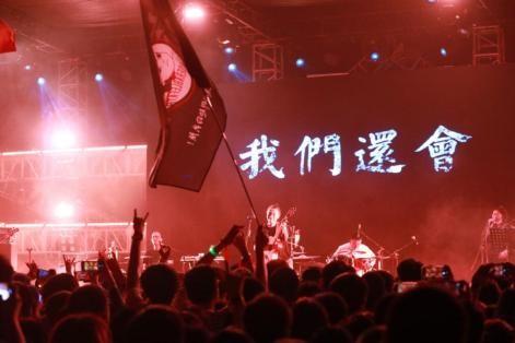 与上汽大众X家族,共同见证痛仰乐队全国巡演沈阳站