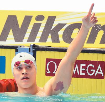 孙杨在比赛后庆祝夺冠。新华社记者 白雪飞摄
