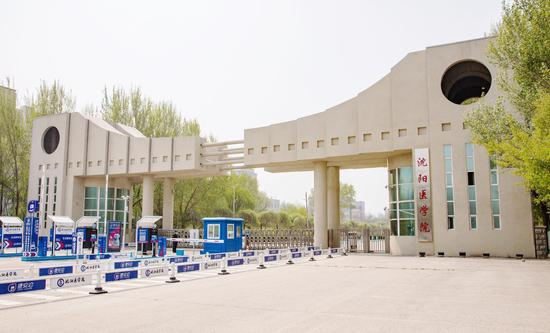 沈阳医学院今年共设置16个本科专业,较去年增加中药学专业