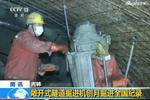 吉林:敞开式隧道掘进机创月掘进全国纪录