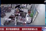 辽宁大连:男子抢劫便利店 因常吃宵夜被认出