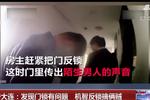 辽宁大连:发现门锁有问题 机智反锁擒俩贼