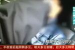男子违法停车被罚 咬伤民警手指