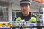 无证驾车被查 司机竟丢下7岁儿子跳河开溜