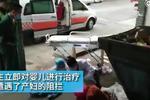 女子垃圾站产子拒救治被怼:你这是谋杀