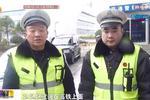 夫妻不睦 竟将六岁女童扔高铁站 母亲竟独自去了武汉