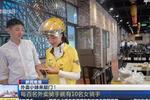 新民晚报:外卖小妹来敲门  每百名骑手有10名女骑手