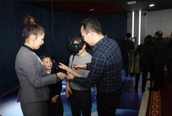 VR体验区