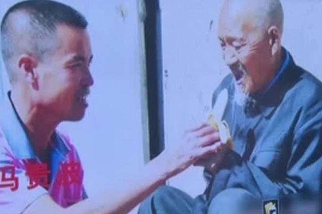小伙酒后摔进雪沟被老人救起 为报恩赡养老人31年