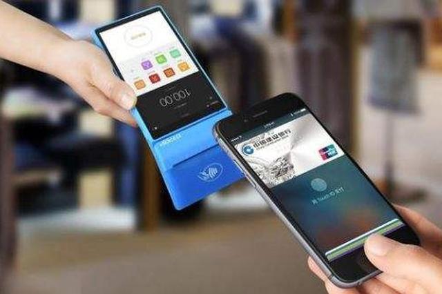 沈阳人的新习惯:不带钱包出门 10笔支付9笔用手机