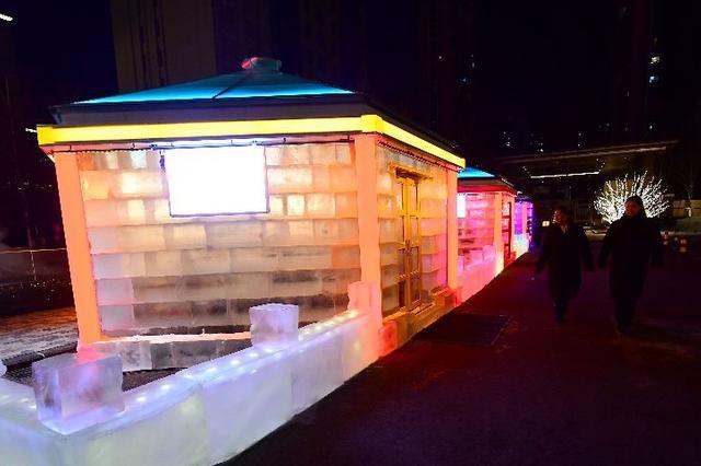 沈阳现冰屋餐厅 顾客体验冰火两重天