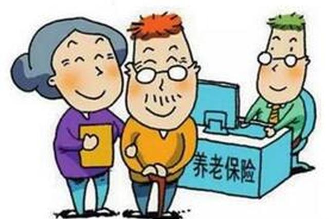 沈阳市完成机关事业单位养老保险三项指标达到100%