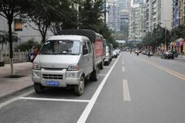 沈阳市内除沈河区外路内停车均取消收费