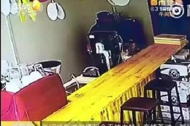 男子冒充警务人员 进店实施盗窃被捕