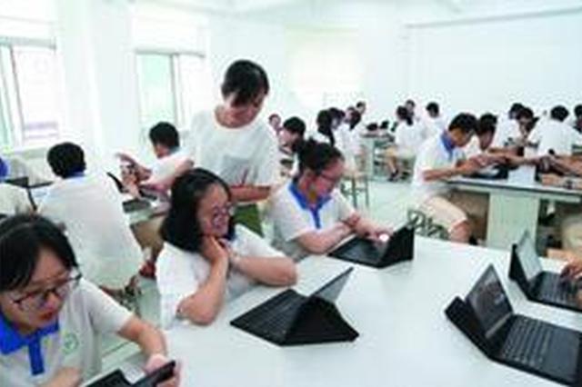 沈阳入选教育部基础教育信息化典型示范区域案例