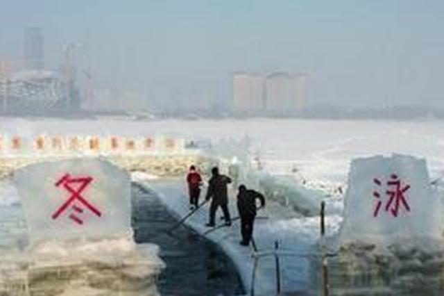 """沈阳迎来正经的""""三九""""天 夜间最低气温-22℃"""